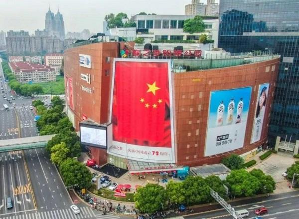 上海现500平米巨幅国旗 用中国红为祖国庆生